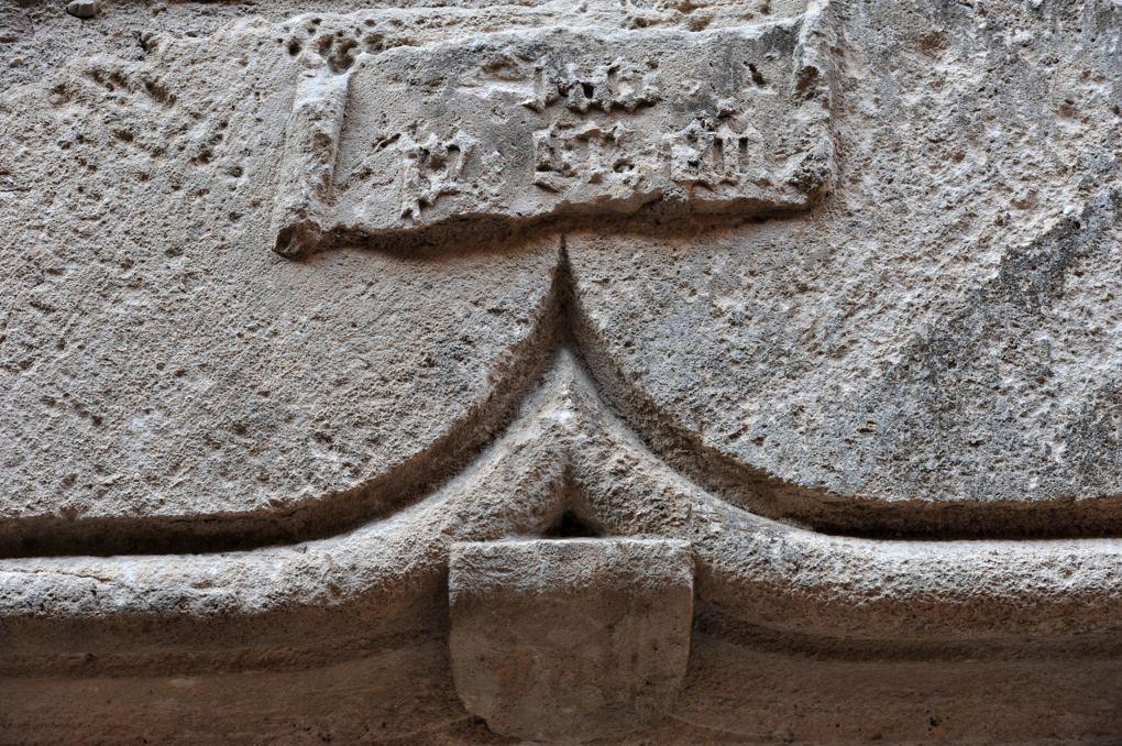 Tournus - Maison médiévale : détail d'un linteau gothique