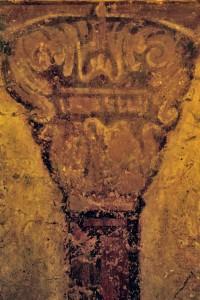 Auxerre - Cryptes Saint-Germain - Décor peint en trompe-l'oeil (milieu du IXe siècle)